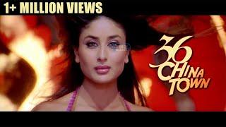Aashiqui Mein Teri (Remix)   36 China Town   2006