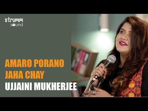 Amaro Porano Jaha Chay | Ujjaini Mukherjee| Rabindra Sangeet I Tagore For Today