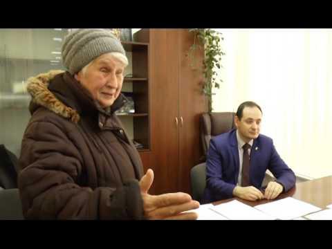 Вісник міського голови. Особиста зустріч громадян із Русланом Марцінківом