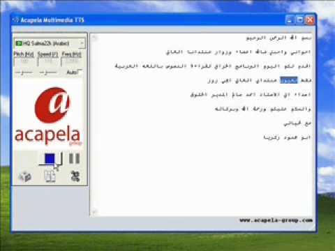 ابو محمود زكريا منتديات ايجي روز شرح برنامج Acapela