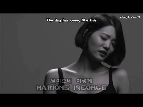 As It Comes Around | Yoon Seul - Holding On To Love MV [Hangul • Romanization • English] subtitles