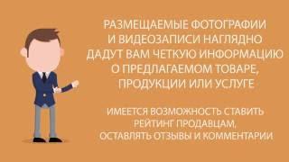 О сервисе EtMai.kz (бесплатные обьявления в отрасли сельского хозяйства)(, 2016-06-25T07:10:29.000Z)