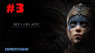 Hellblade: Senua's Sacrifice - прохождение Дорога Сурта  #3 ✅ Gameplay ● Walkthrough ● PC