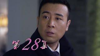 下一站婚姻 28丨the Next Station Is Marriage 28