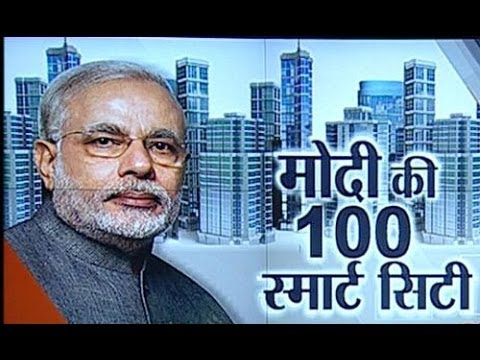 Narendra Modi smart action plan to develop infrastructure of India