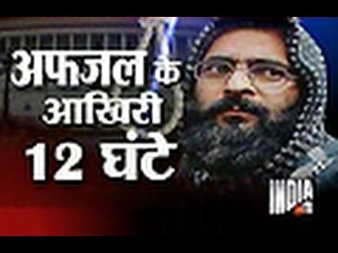 The Last 12 Hours of Afzal Guru | India TV's Documentary