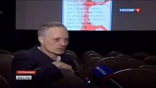 В Берлине показали документальный фильм о трагедии в Одессе