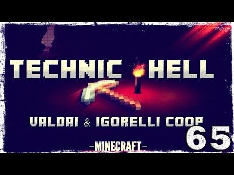 Смотреть прохождение игры [Coop] Minecraft Technic Hell. #65: Удачливый шахтер.