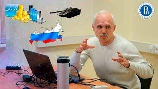 Кривое зеркало российской статистики военных расходов