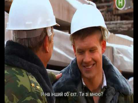 стройбатя 2 сезон 19 серия