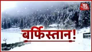 Heavy Snowfall Disrupts Life In Himachal