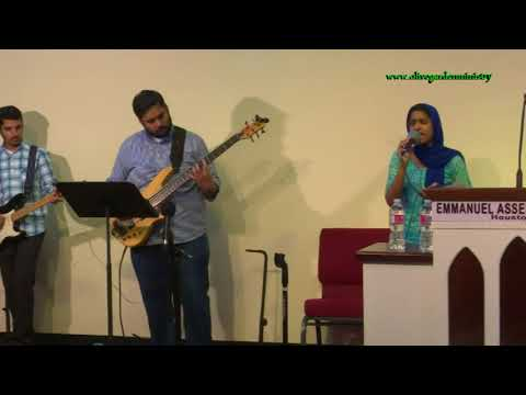 Malayalam Christian Song.  AG Church Convention. Houston