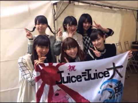 20131223 bayfm78「アリオ蘇我 CHRISTMAS LOVE&LIVE」 Juice=Juice出演パート