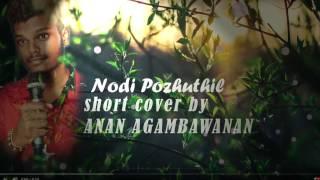 Nodi Pozhuthil Short Cover | ACAV Production | Anan Agambawanan