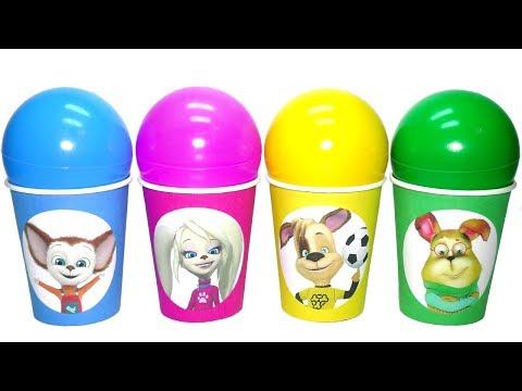 Киндер Сюрприз игрушки Барбоскины новая серия 2017 NEW Kinder Surprise eggs español Видео для детей