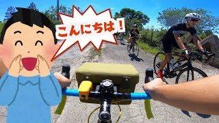 ロードバイクですれ違う人【全員にあいさつ】したら返事をしてくれるのか検証してみた