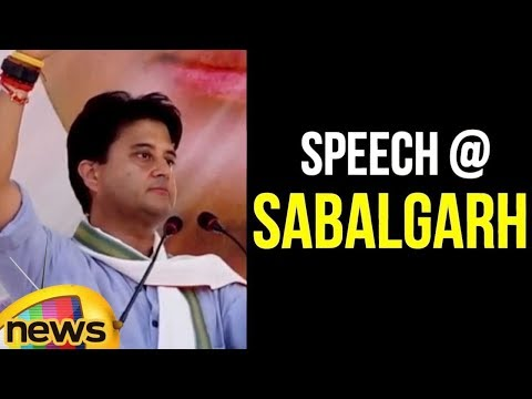 Jyotiraditya Scindia Latest Speech in Sabalgarh, Madhya Pradesh   Rahul Gandhi Congress   Mango News