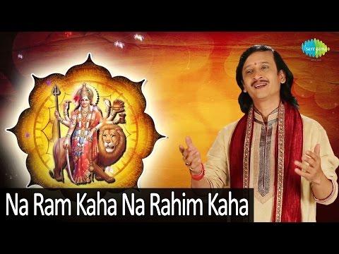 Na Ram Kaha Na Rahim Kaha - Song Video - Kumar Vishu - Album: Ek Baar Bol Jai Mata Ki