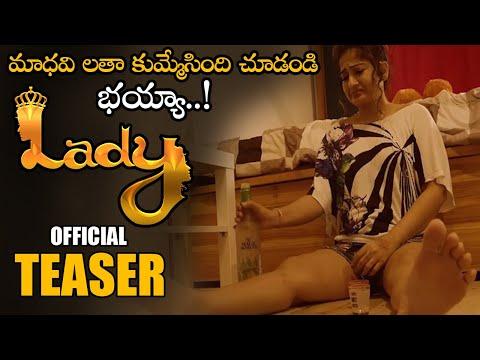 Maadhavi Latha LADY Movie Official Teaser || GSSP Kalyan || 2020 Telugu Trailers || NSE