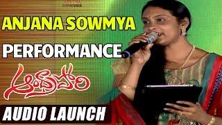 singer anjana sowmya srinivas live preformance at andhra pori audio launch