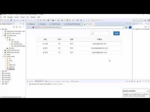JSP에서 Ajax와 JSON 활용하기 강좌 5강 - Ajax를 이용해 서블릿과 통신하기 (JSP Ajax JSON Tutorial #5)