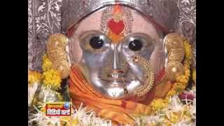 Mata Mahalakshmi - Jai Maha Laxmi Koradi Mata -Kavita Dondwani - Popular Devotional Hindi Song