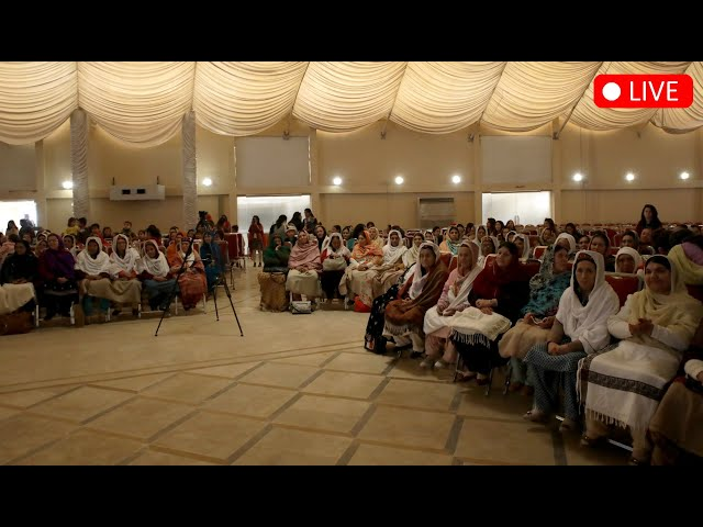 Hunza Cultural Festival 2018 -  Live Streaming (Part 1)