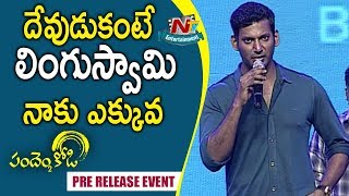 Vishal Speech At Pandem Kodi 2 Pre Release Event | Vishal | Keerthi Suresh | NTV Entertainment