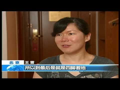 Courage and Dream |  Everest Keynote Speaker Lei Wang on CCTV News 2010