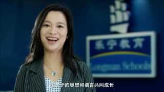 This is our Shanghai promotional video for our new Big English cour...