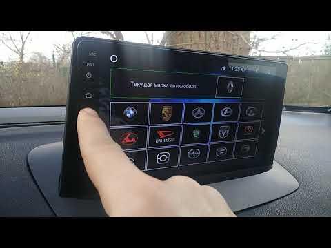 Обзор Teyes Cc2l 1/16 для Renault Megane 3