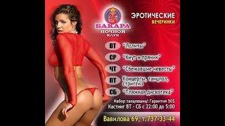 Секс и пропаганда @новости русской политики