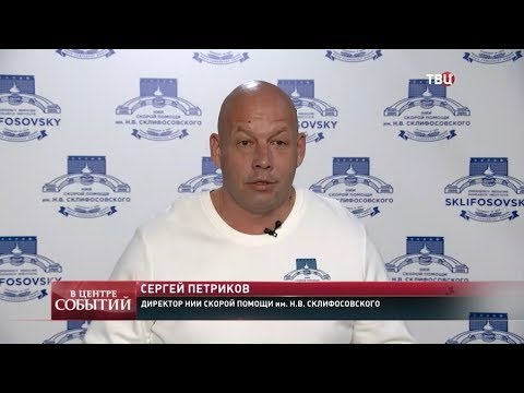 03.04.2020. В центре событий с Анной Прохоровой