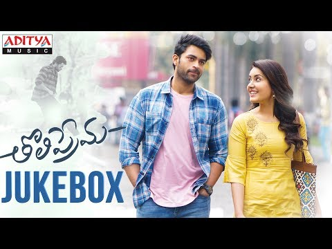 Tholi Prema Songs Jukebox | Varun Tej,...