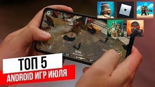 Топ Игр на Android [Июль 2019]