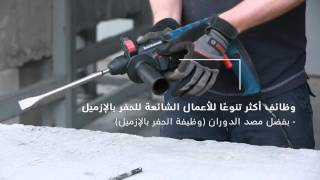 Bosch Rotary Hammer with SDS-plus - GBH 2000 RE/DRE Professional