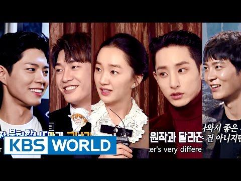 Entertainment Weekly | 연예가중계 - Soo Ae, Kim Youngkwang, Joowon [ENG/中文字幕/2016.10.24]