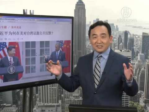 【今日点击】《环球时报》在故意激怒李嘉诚(习近平_张家成_台湾)