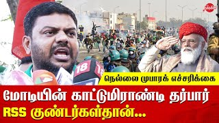 Nellai Mubarak speech about farmers protest in Delhi red fort Incident SDPI tamil news