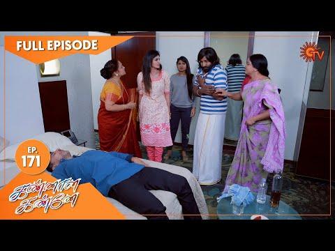 Kannana Kanne - Ep 171 | 31 May 2021 | Sun TV Serial | Tamil Serial