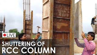 Formwork I Shuttering I Concrete Column I RCC Column Formwork I On Site Construction Activity