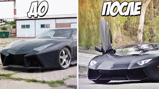Lamborghini Aventador За 800.000 Рублей! (Весёлые Объявления)