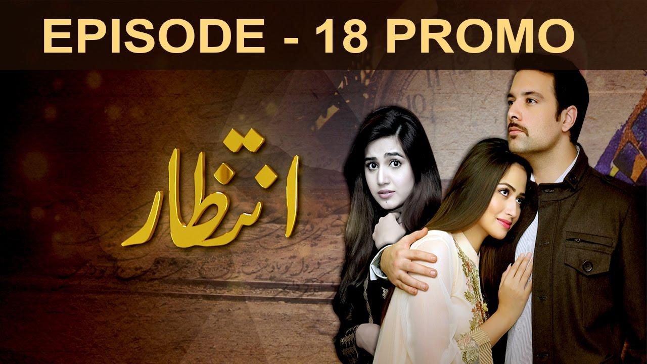 Download Intezaar  - Episode 18 Promo | A Plus