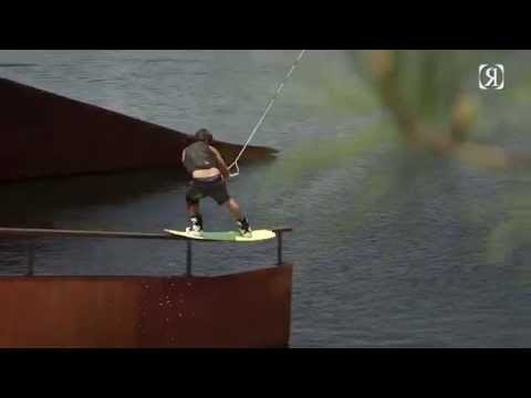 Wakeboard Video Ronix One