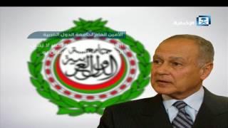 أبو الغيط: القدس خط أحمر لا يقبل العرب والمسلمون المساس به