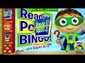Play and learn - Vocabulary Games- Reading power bingo with Super Why