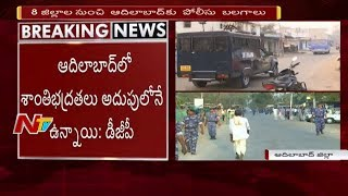 DGP Mahender Reddy Review Meeting with Adilabad Police Officers || Lambada Vs Adivasi || NTV