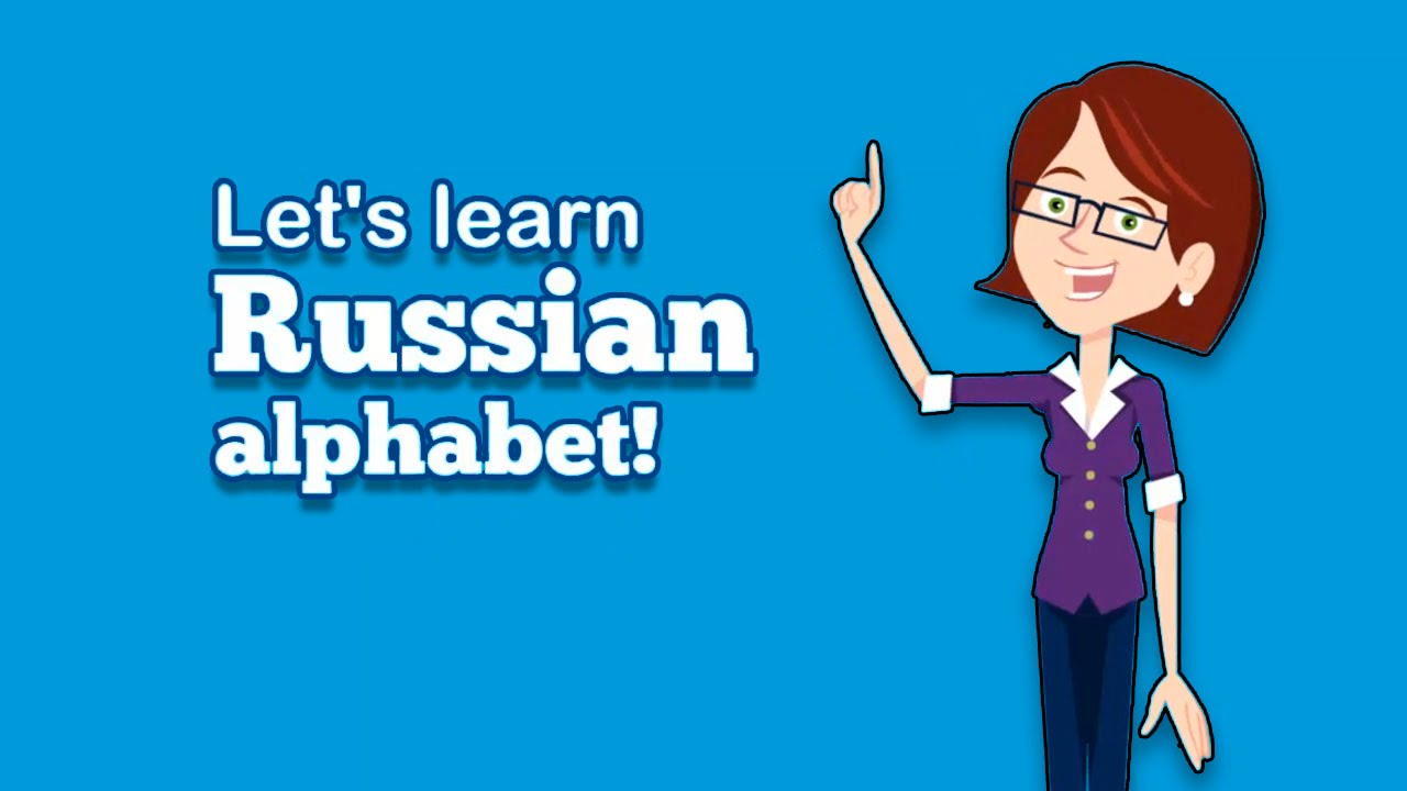 Youtube Russian Course 5