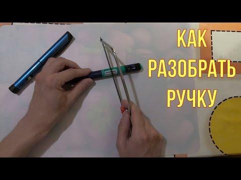 Как достать инсулин Левемир или Новорапид из одноразовой шприц-ручки