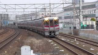 JR西日本 キハ189系の特急かにカニはまかぜ号を撮影(H31.3.3)